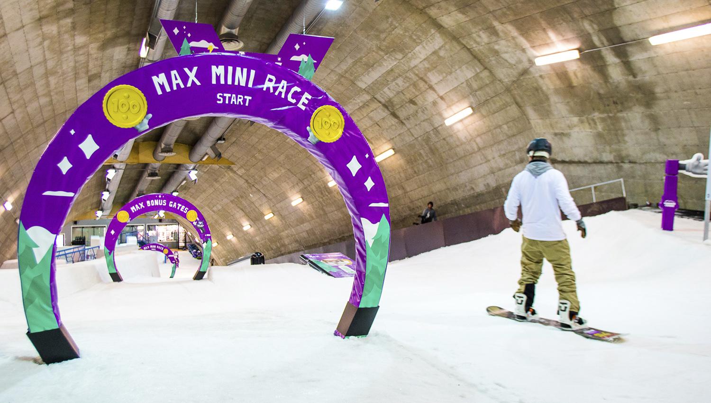 Vuokatin Max Snow World tarjoaa laskuiloa kaikkina vuodenaikoina.